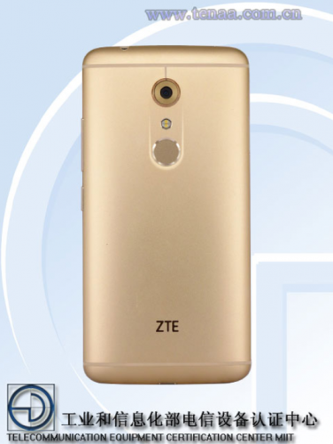 ZTE-A2017-is-certified-by-TENAA-1